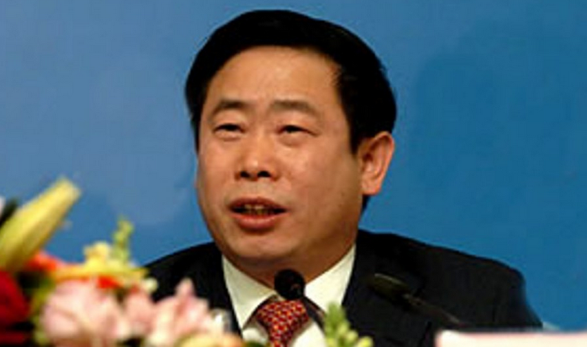 Chinese banking regulator Yang Jiacai under investigation ...