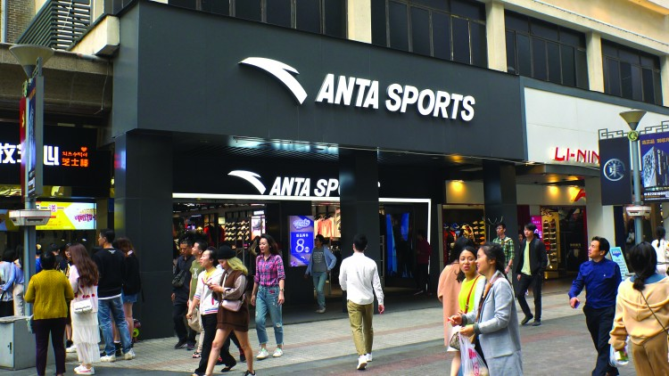 Anta Sports retail location