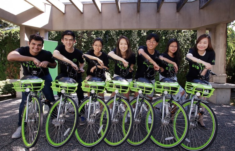 U-bicycle group