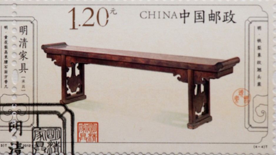 Antique Furniture Is Celebrated In A Chinese Stamp The Market For Reion Driving Illegal Exports Of Rare Hardwoods From Burma To China