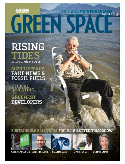 Green Space 2018 Cover