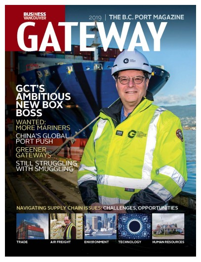 Gateway 2019 Cover