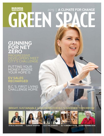 Green Space 2019